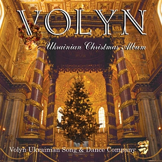 volyn-christmas-330x330