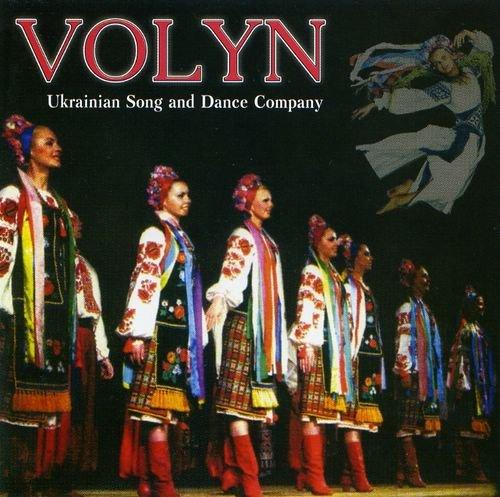 volyn-songs-2